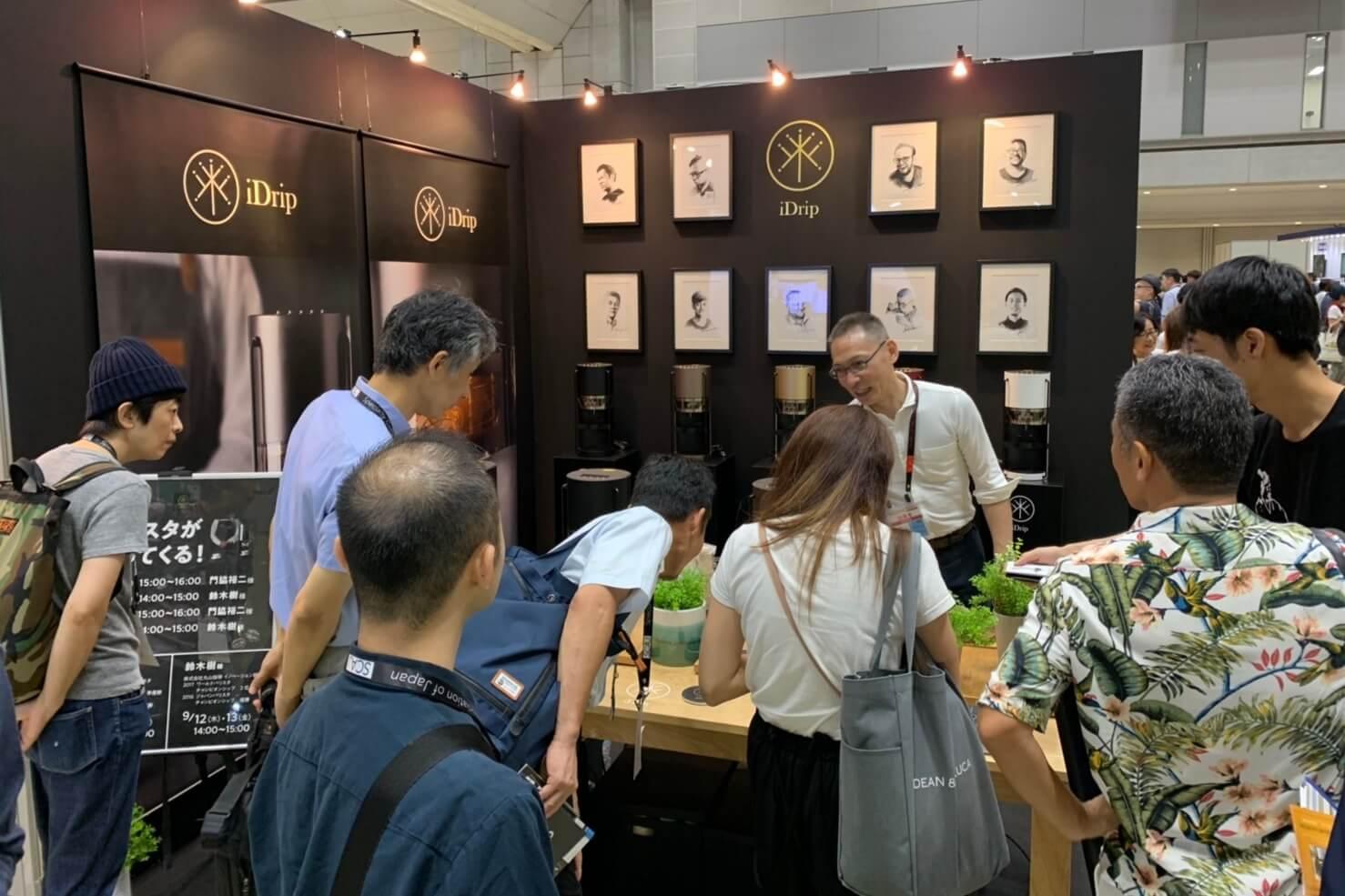 2019日本SCAJ國際咖啡展