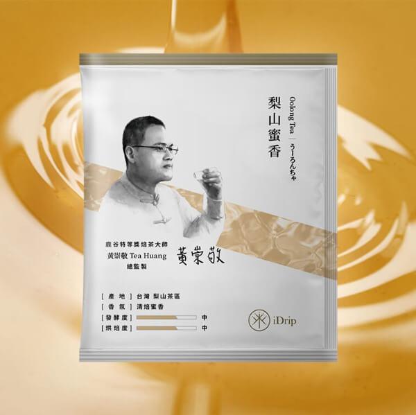 Li Shan Honey Black Tea