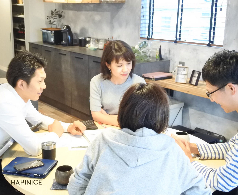 【豊橋市東幸】家づくりCAFE開催!