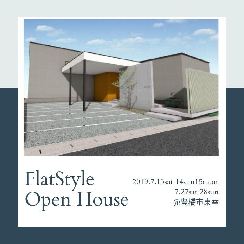 【豊橋市東幸】FlatStyle MODEL HOUSE FINALOPEN !!