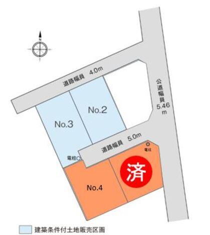 遠鉄ホーム【浜松市北区初生町(初生北公園)】2021/5/20更新