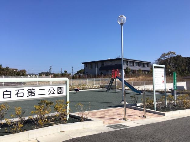遠鉄ホーム【浜松市中区富塚(富塚佐鳴湖公園)】分譲地内公園