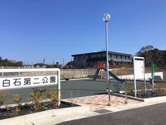 浜松市中区富塚(富塚佐鳴湖公園)