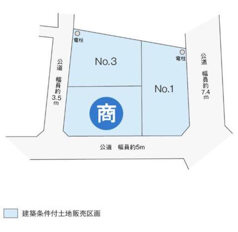 遠鉄ホーム【浜松市南区青屋町】
