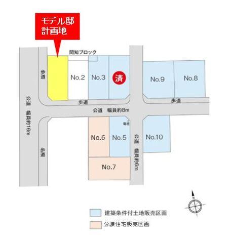 遠鉄ホーム【磐田市安久路(第二期)】2021/6/1更新