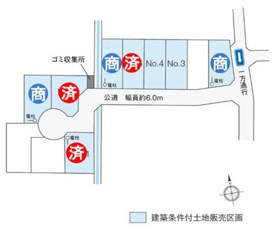 遠鉄ホーム【浜松市中区上島二丁目】2021/6/18更新