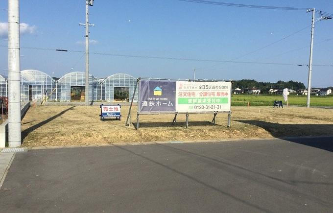 遠鉄ホーム【掛川下垂木・家代】No.4-4 現地写真