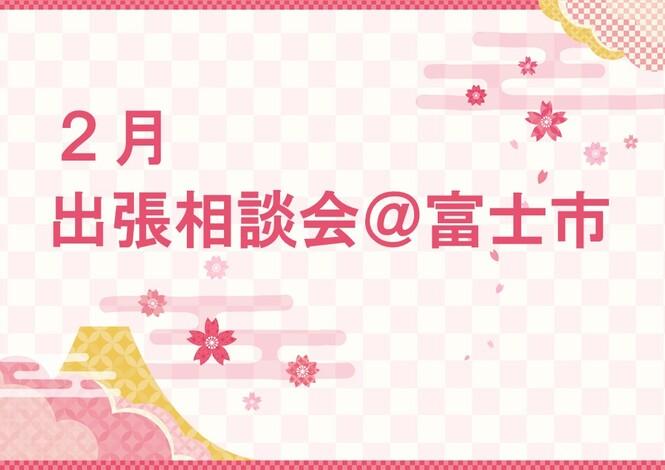 セミナー・イベントのイメージ