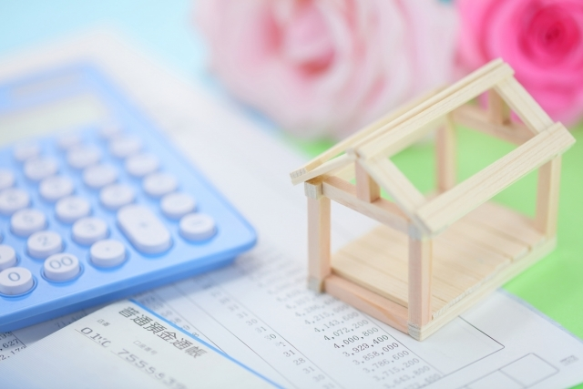 家づくりに関するお金のキホンを学ぼうのイメージ