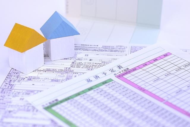 【FP無料個別相談会】住宅ローンや予算について、お金のプロに相談しよう【浜松店】のイメージ