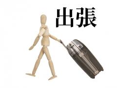 【1日1組限定】出張カウンターで相談しよう!【富士市】のイメージ