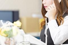 【無料】お家にいながら相談できる!電話で10分間のプチ相談会!!のイメージ