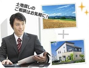 【藤枝展示場】土地・資金相談会開催中!