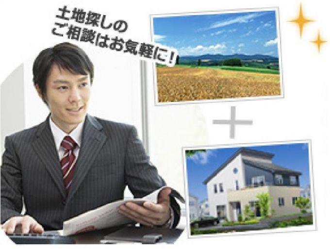 【静岡南展示場】土地探しのご相談 受付中!