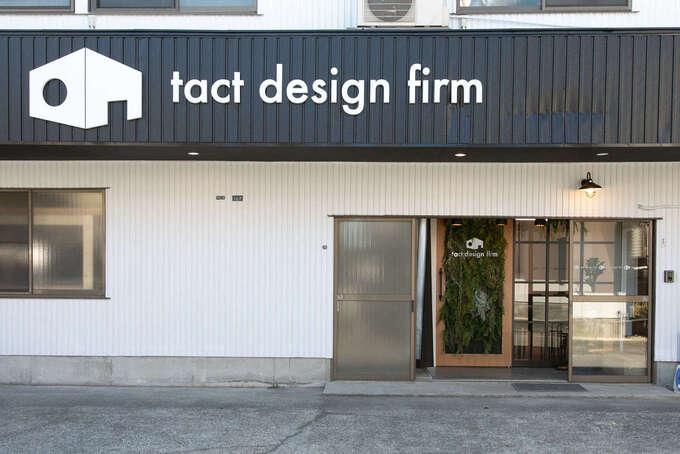 tact design firm【資金計画】
