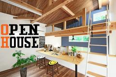【予約制】 地中熱利用のスキップフロアロフトがある北欧スタイルの家!7月18日(土)19日(日)OPEN HOUSE開催