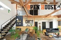 【予約制】 地中熱利用のカリフォルニアモダン平屋+αの家!12月5日(土)6日(日)OPEN HOUSE開催