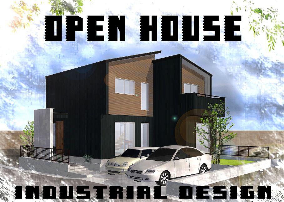 【予約受付中】地中熱利用のヴィンテージテイストなインダストリアルデザインの家!10月21日(土)~10月29日(日)OPEN HOUSE開催