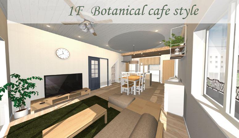 1Fはボタニカルカフェスタイル