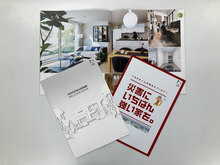 TOYOTAHOME WELCOME BOOK、IMPRESS