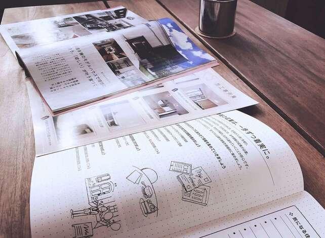 ナナハウス【大まかな資金計画と全体計画】