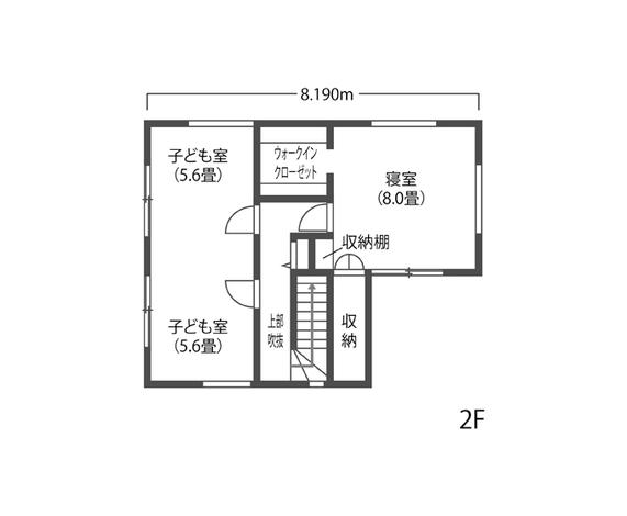 静鉄ホームズ 家族の暮らしを快適にする パッシブデザインの高性能住宅 2F