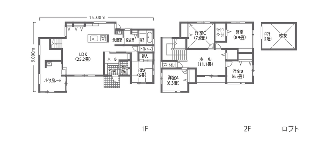 吉川住建 大人も子どもも楽しく暮らせる大空間・大開口の家 6人家族でも楽しめる空間