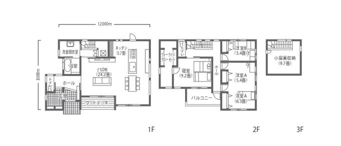 吉川住建 約30畳のLDKと広い庭で、家族がのびやかに暮らす家 大空間のLDKで過ごす家