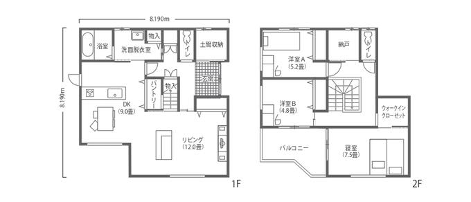 吉川住建 豊田市街を一望できる、絶景ウッドデッキのある高台の家 ウッドデッキのあるお家