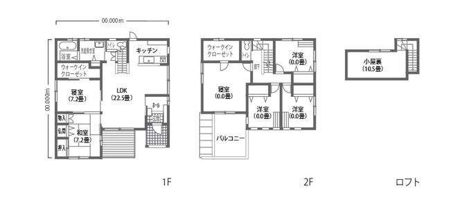 吉川住建 高耐震と開放感を両立したテクノストラクチャーの家