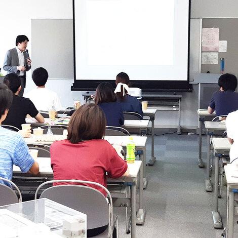R+house 浜松中央(西遠建設)【家づくり勉強会】