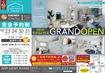 GRAND OPEN!!【予約制】10/23(土)24(日)ガーリーテイストのおしゃれなお家 @焼津市八楠モデルハウス
