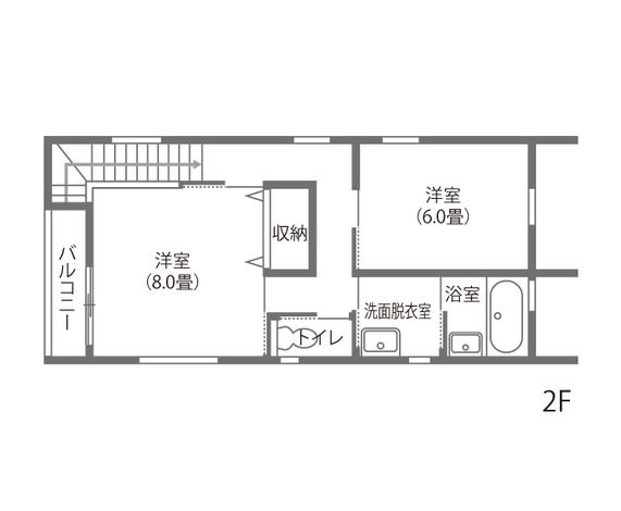 OWN RESORT HOME(オウンリゾートホーム) 30坪の敷地で叶えた快適な暮らしと将来の夢 2F