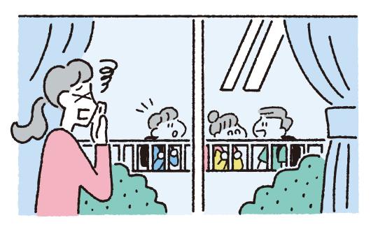 失敗④ 日中カーテンが開けられない!視線・プライバシーの失敗