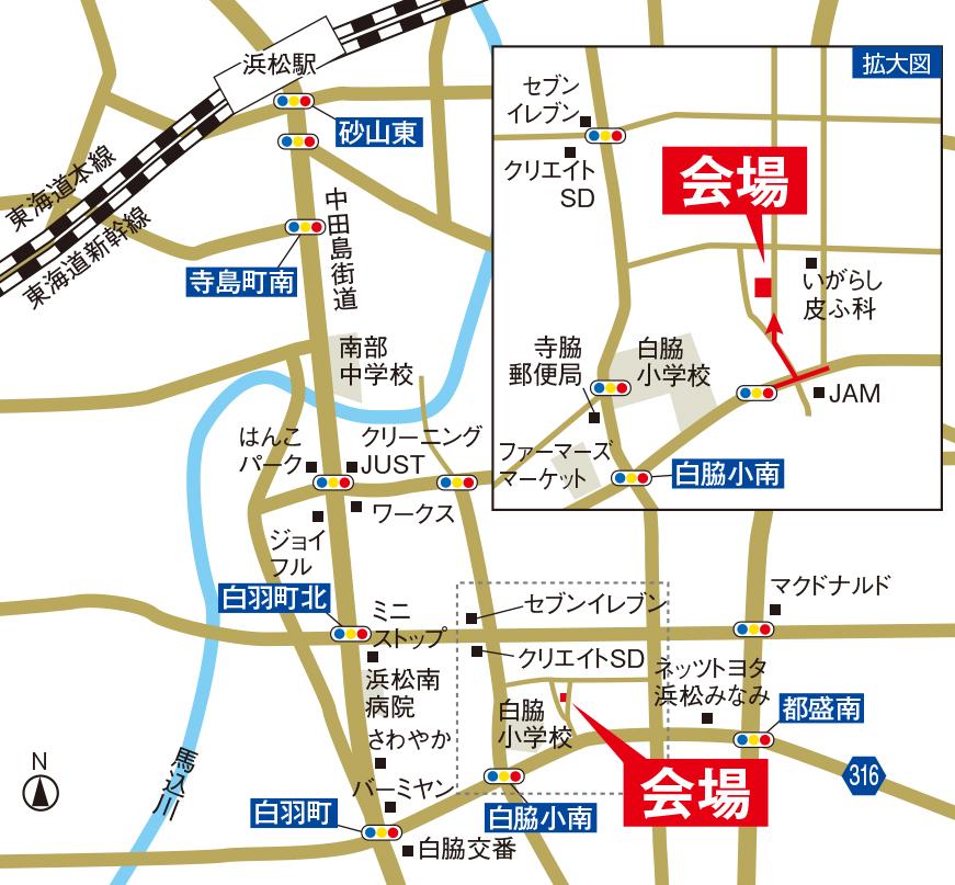 生活に便利な寺脇町の分譲住宅の見学会です(MAP)