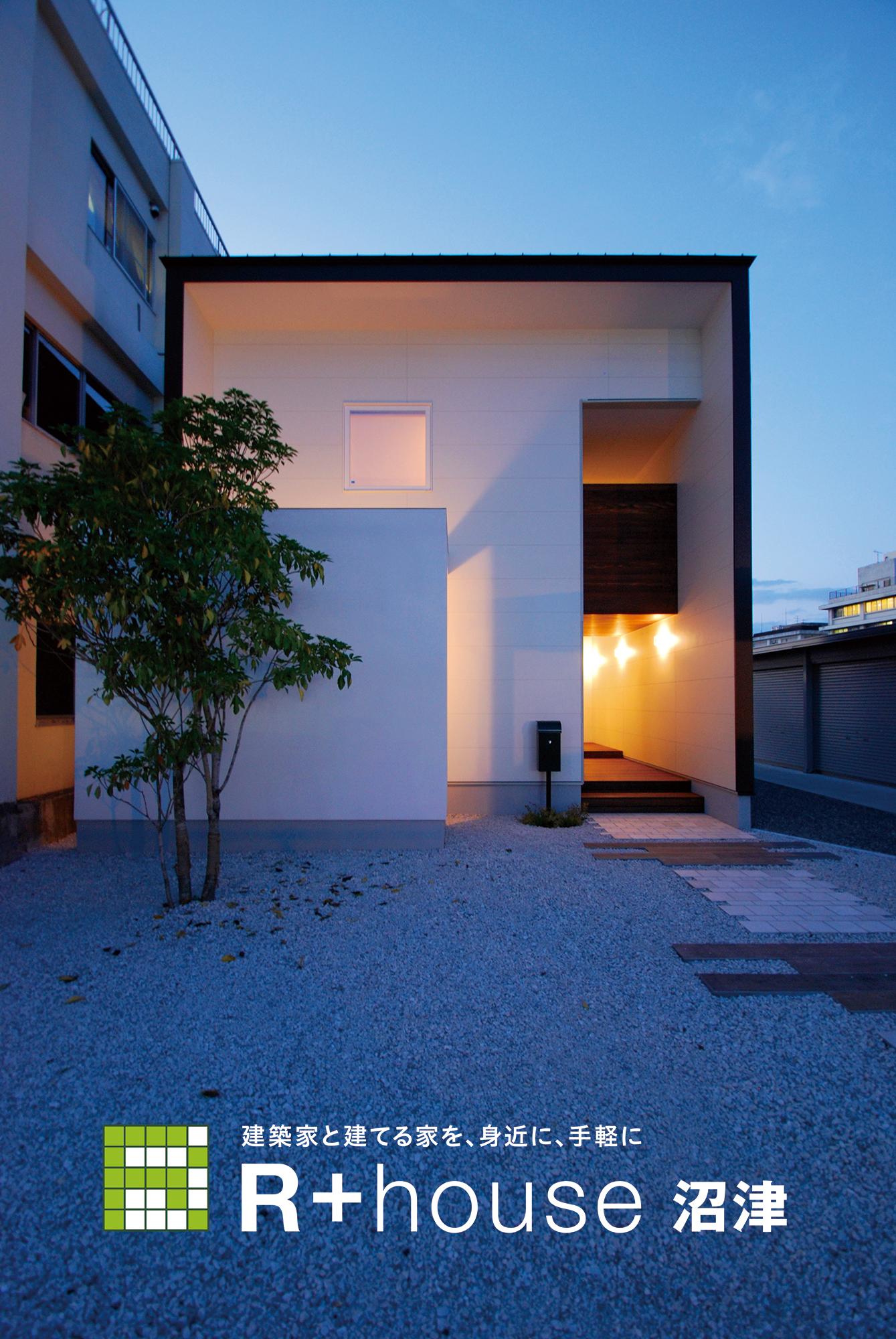 R+house沼津(HOUSE PLAN)のイメージ