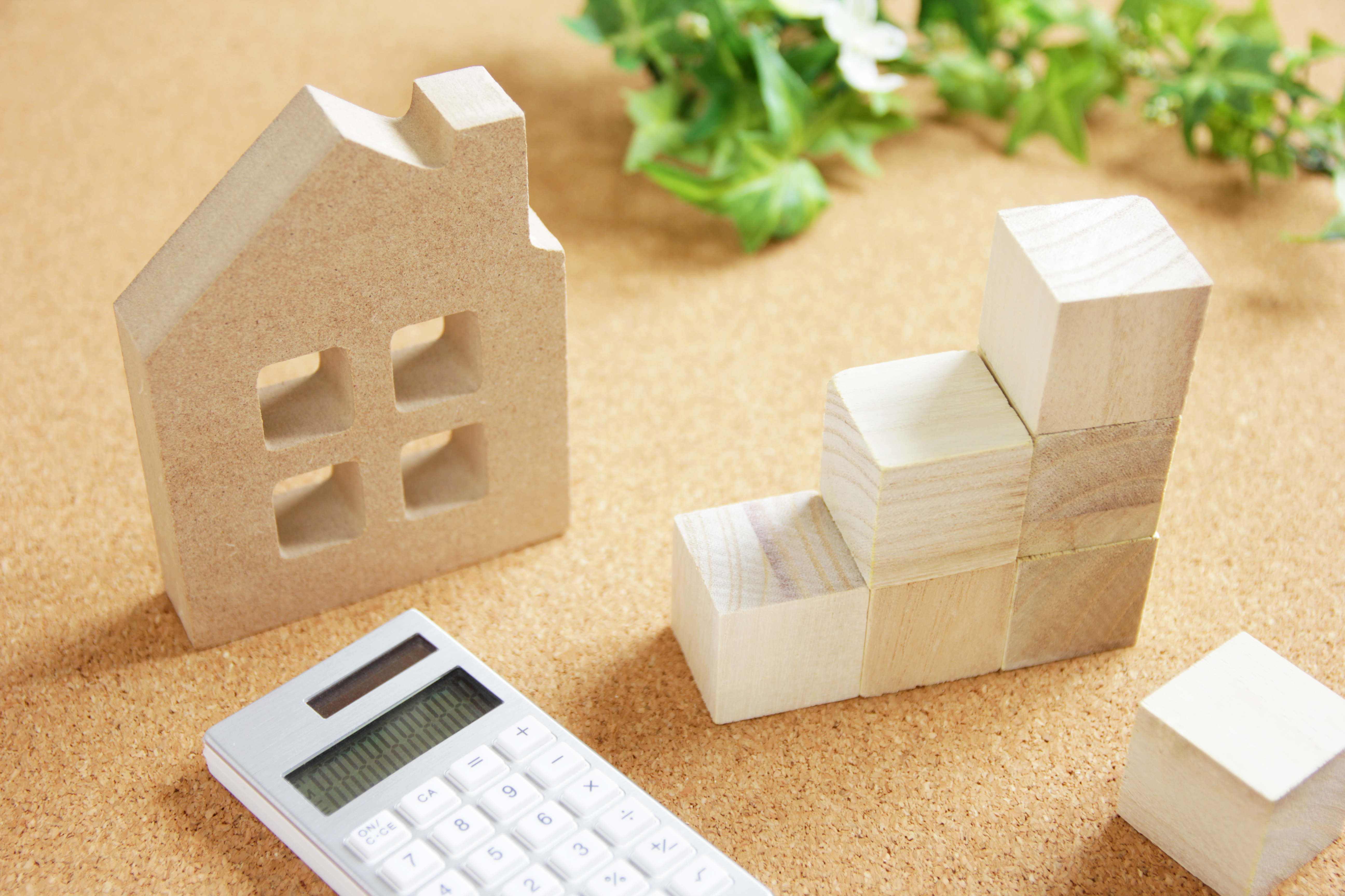 住宅のプロが教えます!家作りの疑問を解消!【ローン・資金計画・土地探しなど、何でも相談会♪】