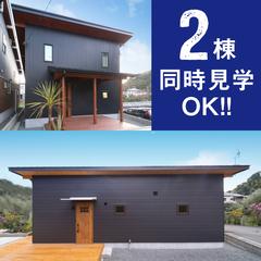 清水区横砂 平屋ベースの家2棟同時見学できます!