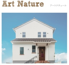 Art Nature