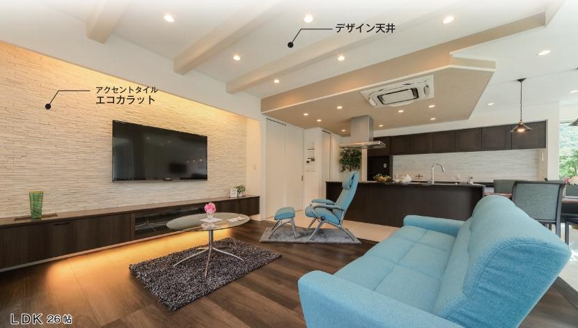 【完成見学会】広々LDKとオーダーメイドキッチンの家@三島市谷田