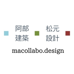 macollabo.design始めました!