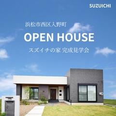 ◆完成見学会◆ 11/21(土)22(日)完成見学会 暮らしやすい平屋の家