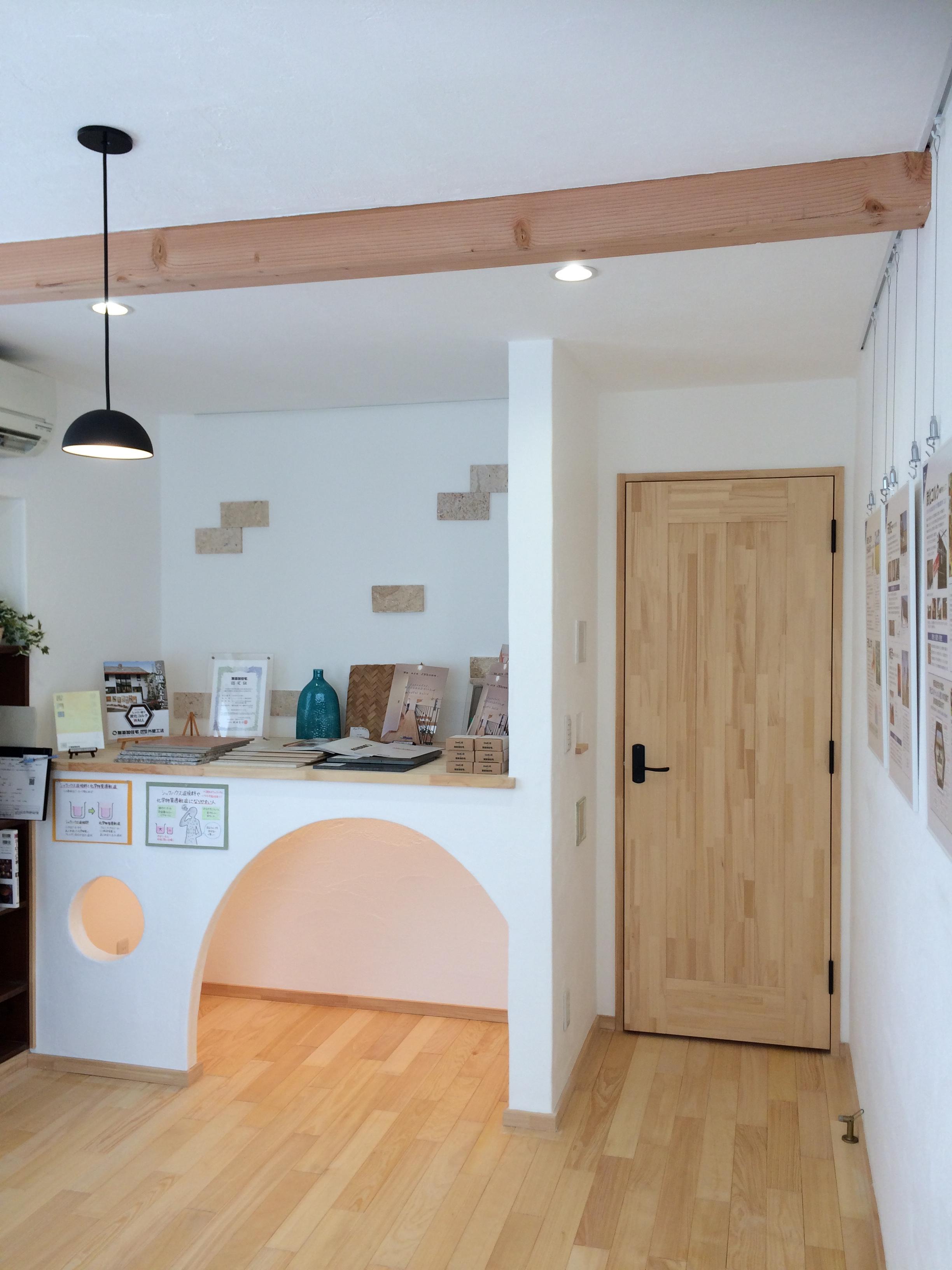 本社2階に「無添加住宅」のショールームがオープン!