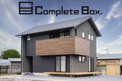 31坪1,980万円『Complete Box』諸費用も設備もコミコミ!