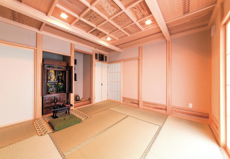 小玉建設【デザイン住宅、二世帯住宅、自然素材】1階の和室。思い出深い前の家の床柱や壁の一部などを違和感なく融合させている