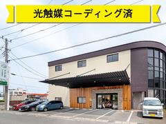清水町に『いろはこショールーム』がオープン致しました!!【コーティング済み】