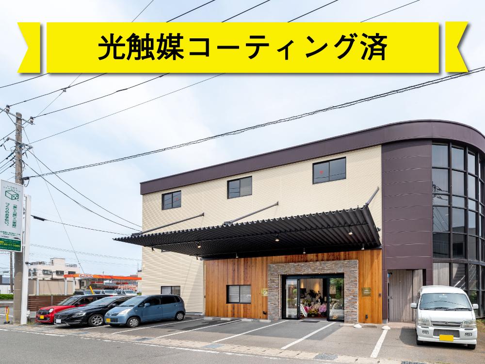 清水町に『いろはこショールーム』がオープン致しました!!【光触媒コーティング済み】