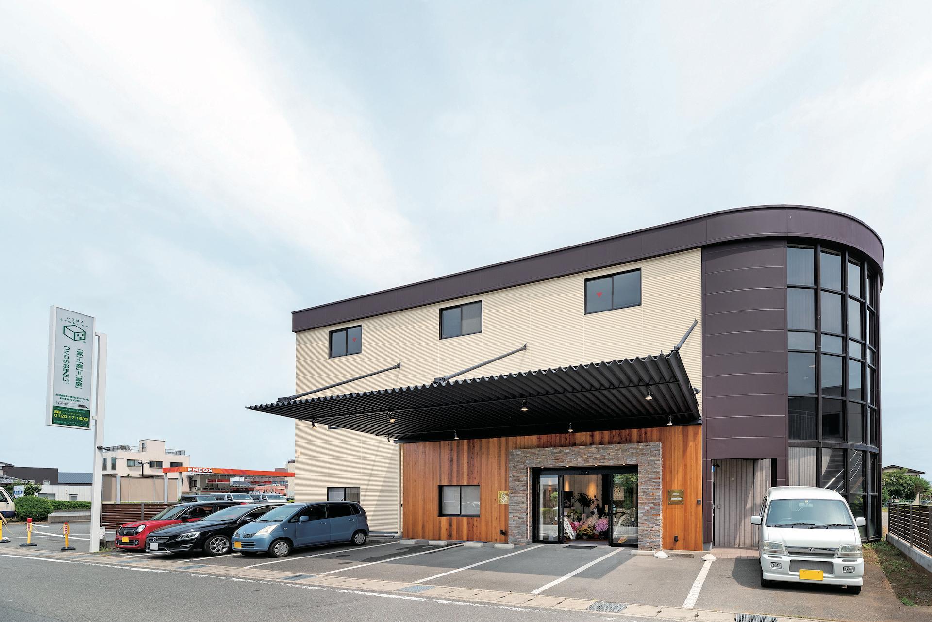 irohaco (アヴァンス)【駿東郡清水町堂庭241-22・モデルハウス】移転リニューアルした『いろはこ』の自社ビル。1階が事務所、2階がショールーム、3階が打ち合わせブース