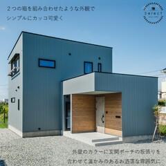 プライベート空間を保つT字型カフェスタイルの家