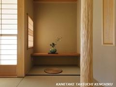 古き良き日本の家 純和風の家づくりをしています。 一棟入魂の家造り ㈱カネタケ竹内建築